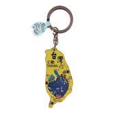 【收藏天地】台灣紀念品*寶島造型木質鑰匙圈-心動台灣