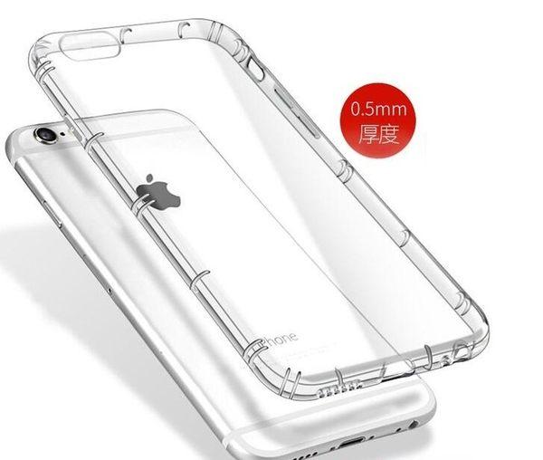 【SZ93】超薄矽膠防摔殼 iPhone Xs手機殼 iPhone XR iPhone XS Max iphone 8 plus iphone 7/6 手機殼