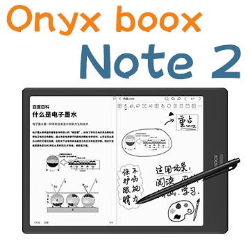 【現貨】 豪華贈品方案一 最強10.3吋 Onyx Boox Note2 文石 Android 9 電子書閱讀器