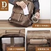 時尚潮流後背包雙肩包男韓版休閒學生書包電腦包旅行包【小酒窩服飾】