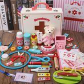 小醫生玩具套裝工具箱男孩打針兒童北美女孩醫院仿真過家家聽診器gogo購