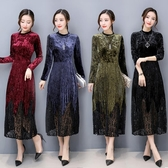 中大尺碼蕾絲百褶裙復古絲絨洋裝洋裝連身裙 長袖修身顯瘦A字裙