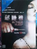 挖寶二手片-M11-024-正版DVD*電影【弒睡者】-安妮帕維諾登