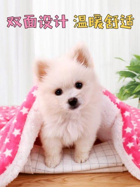 狗狗毛毯貓咪冬季睡墊寵物被子冬天毯子狗墊子秋冬款棉墊貓窩狗窩