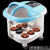 全自動加熱恒溫泡腳桶電動按摩足浴盆家用洗腳盆足療機高深桶