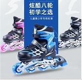 溜冰鞋 迪卡仕溜冰鞋兒童全套裝旱冰鞋男童女童小孩滑冰鞋大童初學者可調