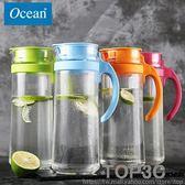 ocean冬夏兩用玻璃冷水壺 耐高溫涼水壺大容量家用「Top3c」