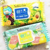 日本 BCL SABORINO 早安面膜 黃-酪梨水果/綠-薄荷葡萄柚 面膜 32枚入 抽取式【特價】★beauty pie★