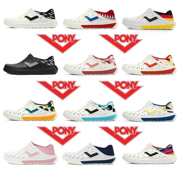 男女款 PONY 台灣發貨全免運幾何款可踩後跟懶人拖洞洞鞋水陸鞋雨鞋懶人鞋防水鞋情侶鞋59鞋廊