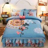 床上四件套全棉純棉加厚網紅床裙1.8/2.0m米歐式婚慶雙人被套床罩『小宅妮時尚』