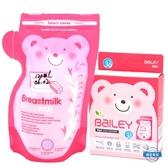 儲奶袋30枚壺嘴型母乳保鮮袋儲奶袋母乳儲存袋上班背奶搭配