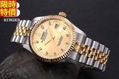 石英錶-流行造型經典款男腕錶5款5r23【時尚巴黎】