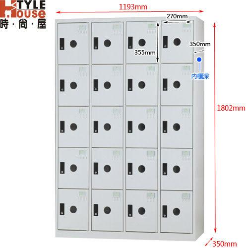 【時尚屋】KL多用途4x6尺鋼製20格置物櫃(免組裝)(免運費)(台灣製)