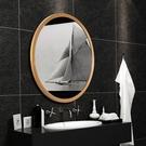 浴鏡 廠家批發不銹鋼浴室鏡北歐風壁掛衛浴鏡子化妝鏡防爆玄關裝飾鏡