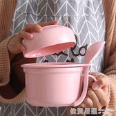 馬卡龍色陶瓷泡面碗帶蓋日式北歐泡面杯碗家用大號學生飯盒宿舍碗  依夏嚴選