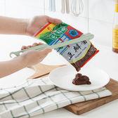 ✭慢思行✭【H37-1】創意擠醬夾 擠番茄醬 沙拉擠醬器 擠醬用具 廚房用品 料理 生活用品