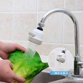 【超取299 免運】三段式水龍頭增壓花灑家用自來水防濺過濾嘴濾水器過濾器節水器