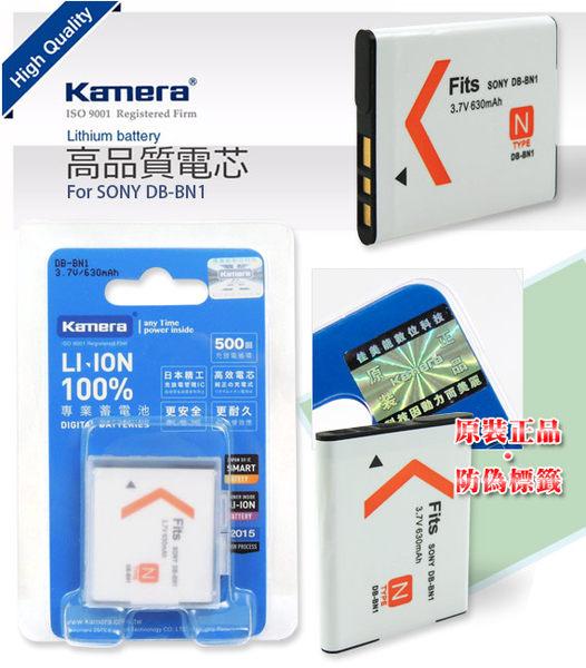 Kamera SONY NP-BN1 高容量相機鋰電池