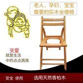 實木老人孕婦坐便椅殘疾人馬桶坐便器折疊上廁所的椅子坐便凳家用 zm1161『男人範』