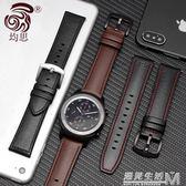 華為watch GT/榮耀magic/華為watch 2pro智慧手錶替換帶 表帶 遇見生活