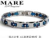 【MARE-鎢鋼】系列:情比金堅 (爪鑲鑽藍鋼) 窄 款