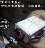 應急啟動電源 洛緯斯 應急啟動電源12V24V鋰電池便攜行動電源大容量救援電瓶 免運 艾維朵