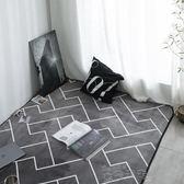 地墊北歐地毯臥室客廳門墊滿鋪可愛房間床邊茶幾沙發辦公室 Igo 雲朵走走