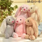 毛絨娃娃 小兔子公仔兒童玩偶毛絨玩具
