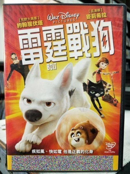 挖寶二手片-Y31-133-正版DVD-動畫【雷霆戰狗】-迪士尼 國英語發音