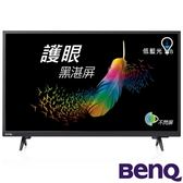 BenQ明基 43吋 【 43CF500 】護眼黑湛屏LED液晶顯示器+視訊盒
