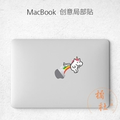 MacBook貼膜蘋果筆記本貼膜貼紙筆電貼紙【橘社小鎮】