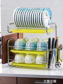 廚房置物架用品用具晾洗放瀝水碗架碗柜碗碟碗筷盤刀收納盒餐具架QM『艾麗花園』