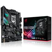 ASUS 華碩 ROG STRIX Z490-F GAMING LGA1200 腳位 ATX 主機板
