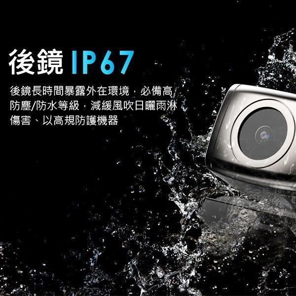 【愛車族購物網】大通 V90超級星光雙鏡王後視鏡高畫質行車記錄器+32G記憶卡|再贈GPS定位天線