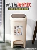 家用垃圾桶腳踏式帶蓋廚房大號腳踩廁所衛生間客廳臥室創意拉圾筒   (圖拉斯)