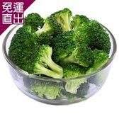 幸美生技 進口急凍有機認證蔬菜-青花菜3公斤【免運直出】
