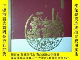 二手書博民逛書店保利香港拍賣罕見2015 SEASON S GREETINGS【