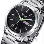 男士手錶 夜光鋼帶皮帶學生防水男表時尚簡約手表 BF9263【旅行者】