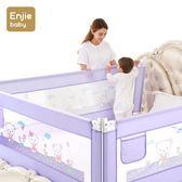 床護欄嬰兒寶寶床邊防護欄兒童床圍欄1.8米2米大床擋板