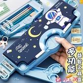 文具盒 多功能文具盒男孩全自動兒童鉛筆盒學生用創意網紅筆袋三年級男生 小天使 99免運