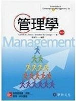二手書博民逛書店《管理學 (Jones/Essentials of Contemporary Management 5/e)》 R2Y ISBN:9789861578743