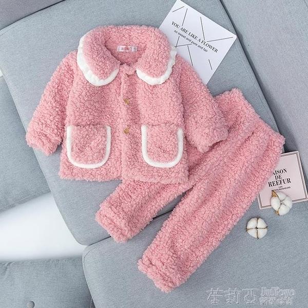 秋冬季兒童法蘭絨睡衣女童珊瑚絨加厚保暖寶寶小孩家居服女孩套裝 茱莉亞