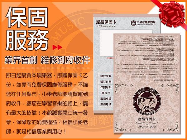 【小麥老師樂器館】台灣公司貨非水貨非仿冒品 HERCULES DS580B 海克力斯 大提琴架 琴架