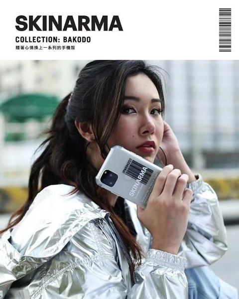 【實體店面】Skinarma日本潮牌 iPhone 11 (6.1吋) Bakodo 抗震防摔透明手機殼