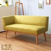 【諾雅度】Melissa梅莉莎簡約兩色(貴妃椅)綠色