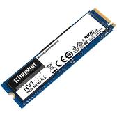 【免運費】Kingston 金士頓 NV1 2TB M.2 NVMe SSD 固態硬碟 讀2100寫1700 3年保固 SNVS/2T