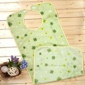 成人PVC防水圍兜/圍巾(綠色碎花款)加長型43*104