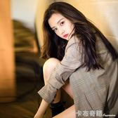 新款網紅休閒復古格子西服韓版寬鬆英倫chic小西裝外套女 卡布奇諾