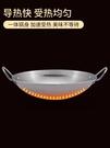 不銹鋼酒精爐小火鍋干鍋家用