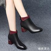 裸靴 短靴女秋冬季新款高跟大東真皮圓頭中跟馬丁靴女靴粗跟裸靴 LN4563 【極緻男人】